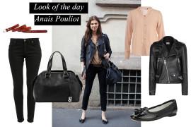 Образ дня: одеваемся в стиле Анаис Пульо