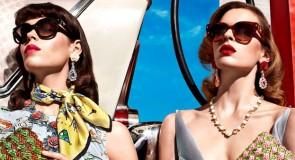 Актуальные солнцезащитные очки 2014