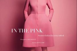 Анализ цвета: Многогранный розовый